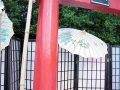 Oriental--Tory Gate Detail with Screens and Parasols