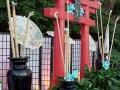 Oriental--Tory Gate